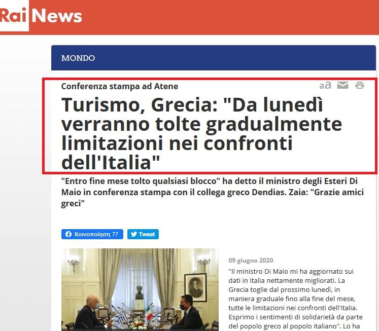 Screenshot_2020-06-09 Turismo, Grecia Da lunedì verranno tolte gradualmente limitazioni nei confronti dell'Italia