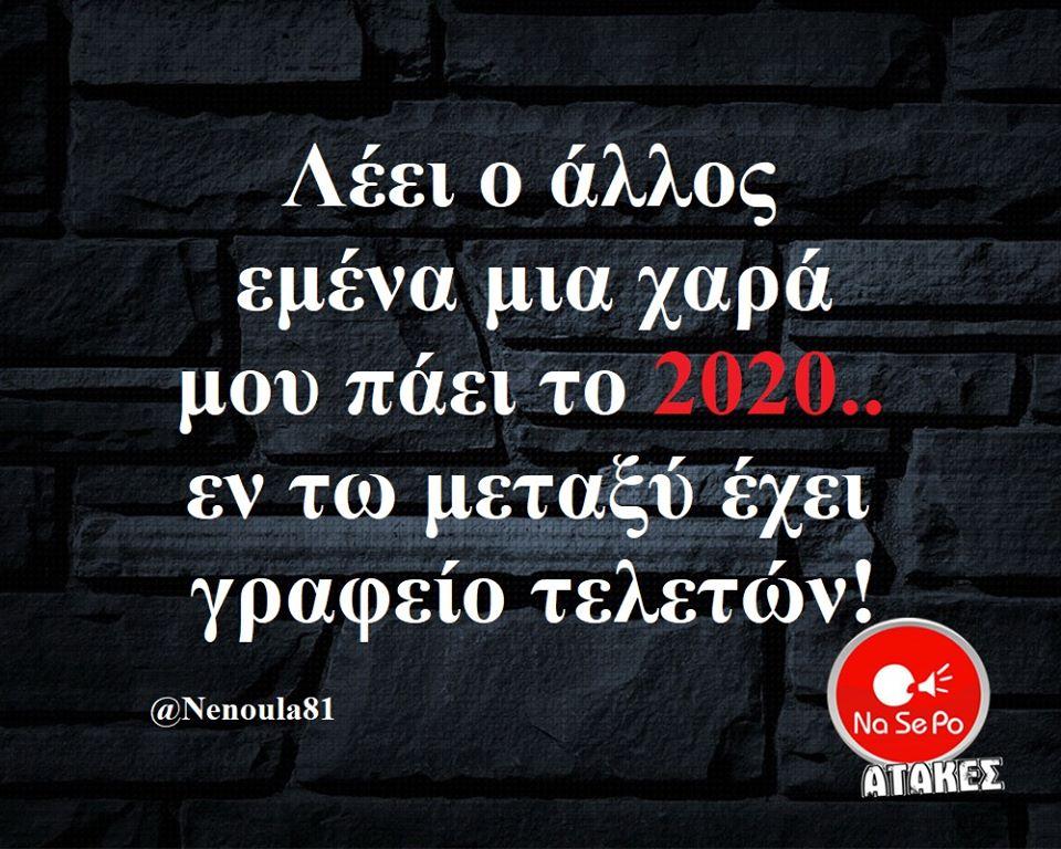 3EE21250 1D24 4021 969A B3402164093D