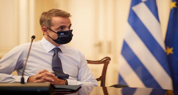 mitsotakis maska