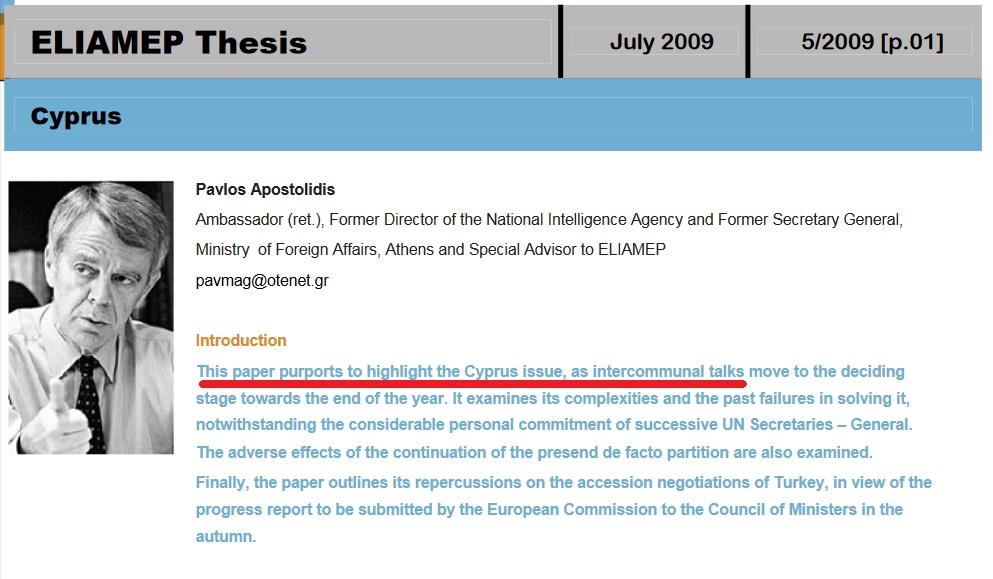 eliamep thesis 5 2009 pavlos apostolidis1
