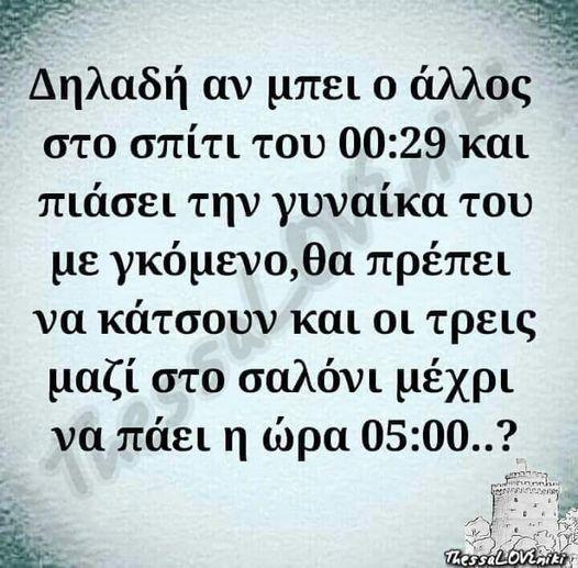 9DE6DD1F 5677 42A9 A3ED 370E03BD754F