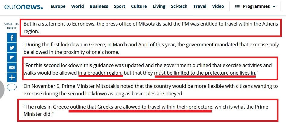 Screenshot 2020 12 06 Greek PM denies breaking lockdown rules during weekend bike ride
