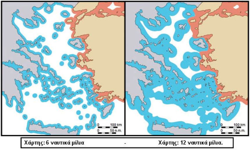 Επέκταση αιγιαλίτιδας ζώνης 12 μίλια