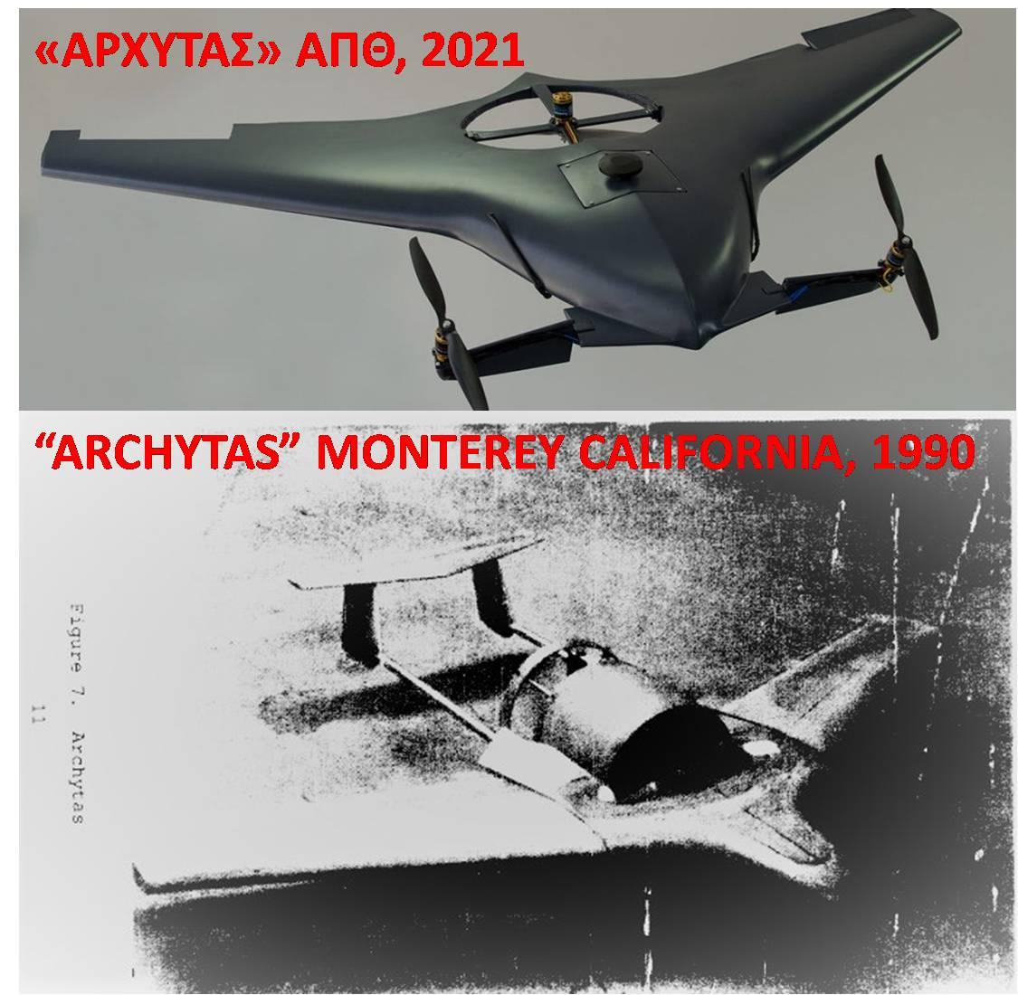 ARXYTAS 1990 2021