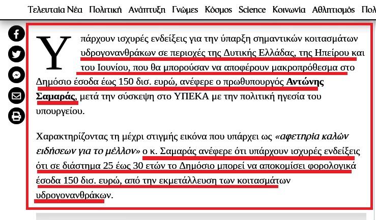 ΥΔΡΟΓΟΝΑΝΘΡΑΚΕΣ1